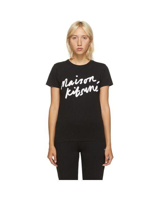 Maison Kitsuné ブラック Handwriting クラシック T シャツ Black