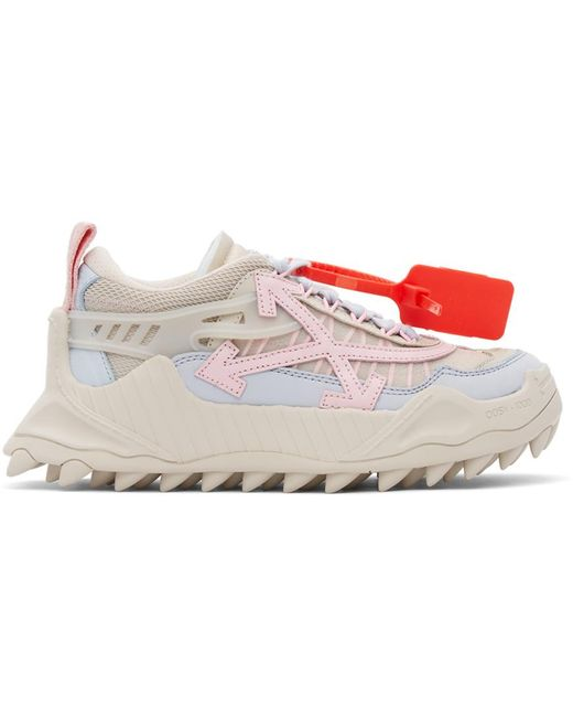 Off-White c/o Virgil Abloh Beige & Pink Odsy-1000 Sneakers