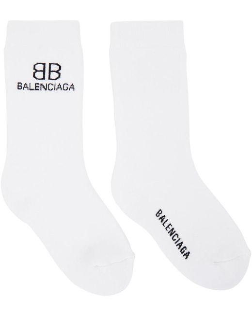 Balenciaga ホワイト & ブラック Bb ソックス White