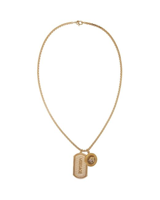 Versace - Metallic Gold Dog Tag Necklace for Men - Lyst