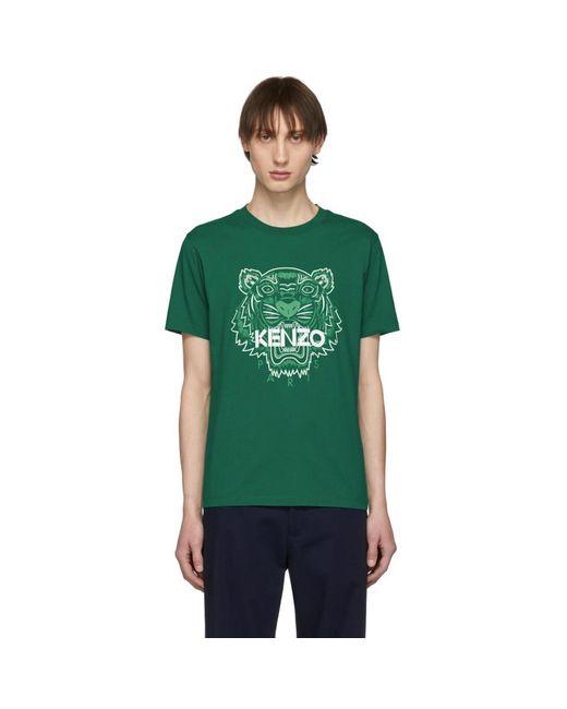 メンズ KENZO グリーン ツートーン タイガー T シャツ Green