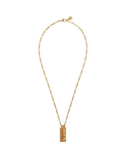 メンズ Versace ゴールド ロゴ ネックレス Metallic