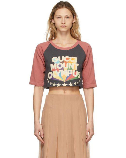 T-shirt 'Mount Olympus' noir Gucci en coloris Black
