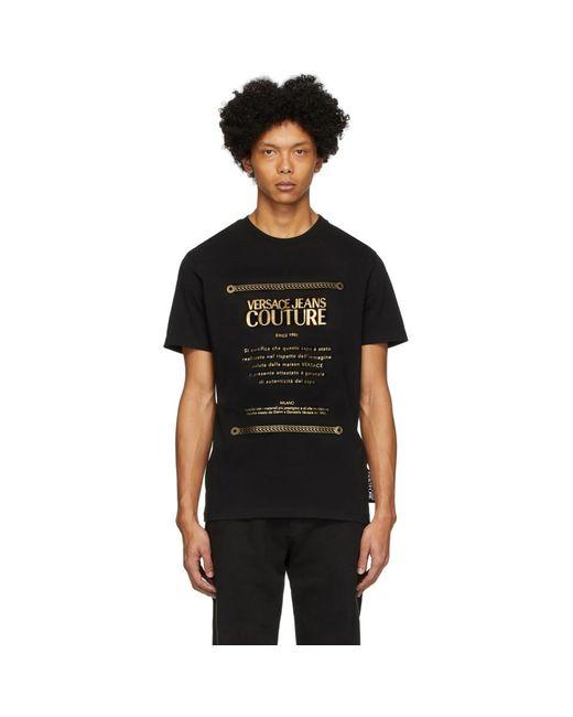 メンズ Versace Jeans ブラック Warranty ラベル T シャツ Black