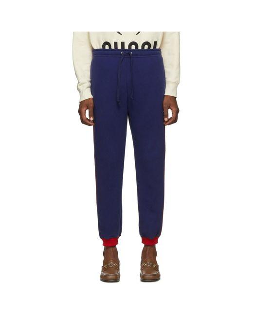 メンズ Gucci ブルー GG スター ストライプ ラウンジ パンツ Blue