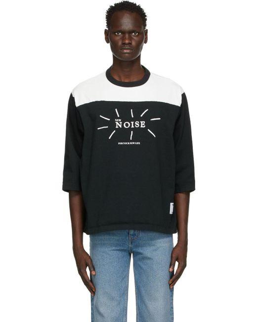Undercover Black 'noise' T-shirt for men