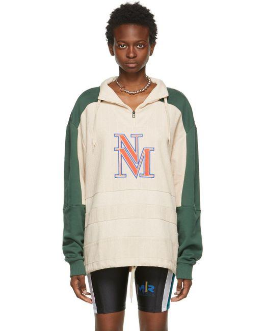 Martine Rose ベージュ & グリーン B-modena セーター Natural
