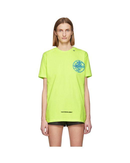 Off-White c/o Virgil Abloh Yellow Glow-in-the-dark 3d Cross T-shirt