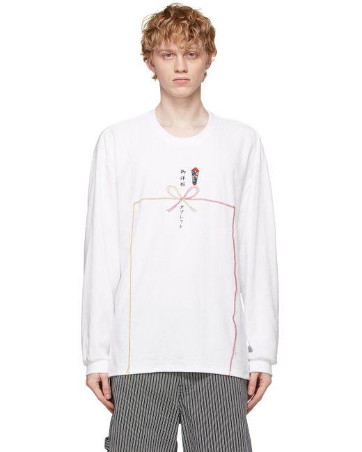 メンズ Doublet ホワイト Japanese Gift Wrapping ロング スリーブ T シャツ White