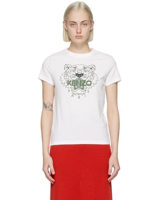 KENZO ホワイト & グリーン クラシック Tiger T シャツ White