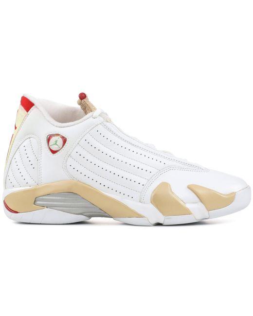 Nike White 14 Retro Linen (w)