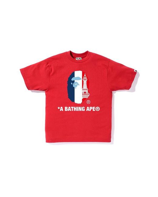 3e86a1f4 Lyst - A Bathing Ape Tricolore Ape Head Tee (fr) Red in Red for Men