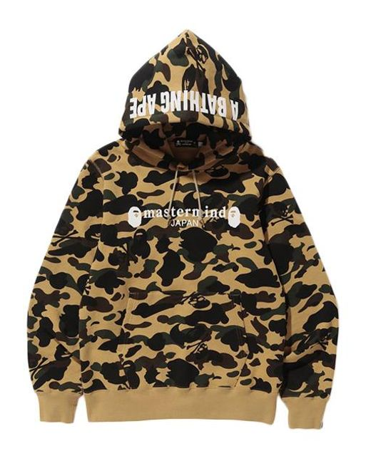 30c34f23 A Bathing Ape X Mastermind Japan 1st Camo Embroidered Skull Pullover Hoodie  Yellow for men