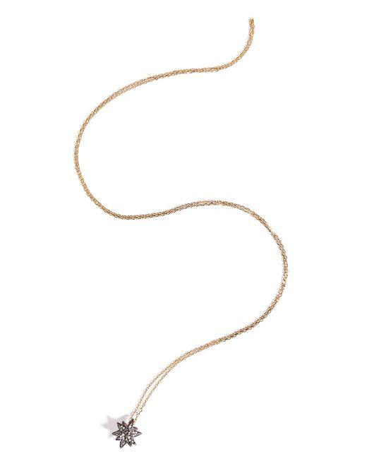 Noor Fares   Metallic 18k Gold Pendant Necklace With White Diamonds   Lyst