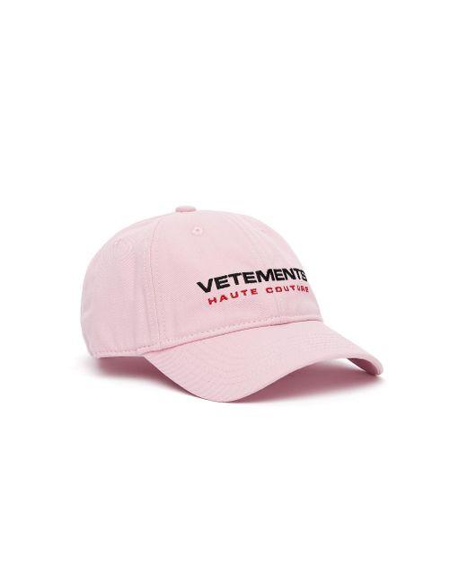 Розовая Кепка С Вышивкой Haute Couture Vetements, цвет: Pink
