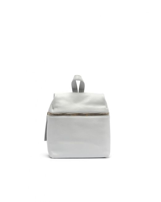 Kara | White Leather Backpack | Lyst