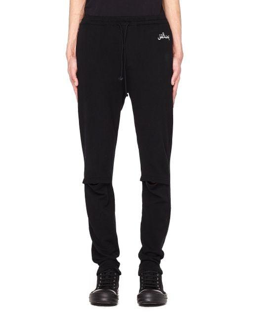 Undercover - Black Distressed Cotton Sweatpants for Men - Lyst
