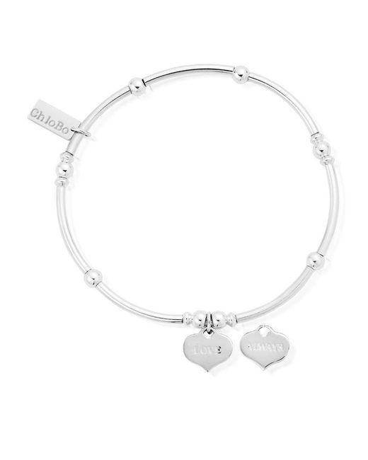 ChloBo - Metallic Mini Noodle Ball Bracelet With Love Always Heart Charm - Lyst