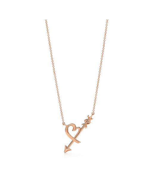 Tiffany & Co | Metallic Heart & Arrow Pendant | Lyst