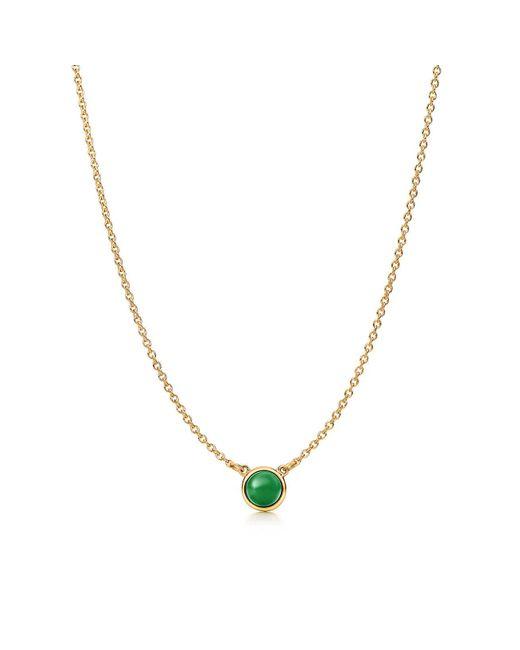 Tiffany & Co - Metallic Cabochon Pendant - Lyst