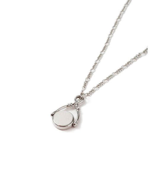 Topman - Metallic Ilver Disk Necklace for Men - Lyst
