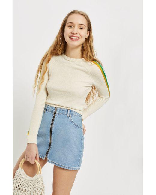 dcc3ff4586 TOPSHOP Petite Zip Through Denim Skirt in Blue - Save 21% - Lyst