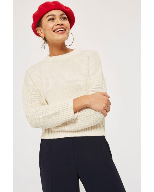 TOPSHOP - Natural Stitch Detail Sleeve Jumper - Lyst