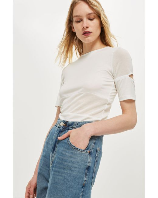 TOPSHOP - White slim Fit T-shirt By Boutique - Lyst