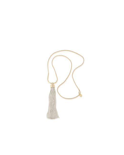 Trina Turk   Metallic Chain Tassel Necklace   Lyst