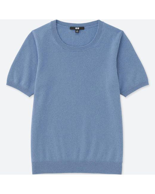 Uniqlo   Blue Women Cashmere Crew Neck Sweater (online Exclusive)   Lyst