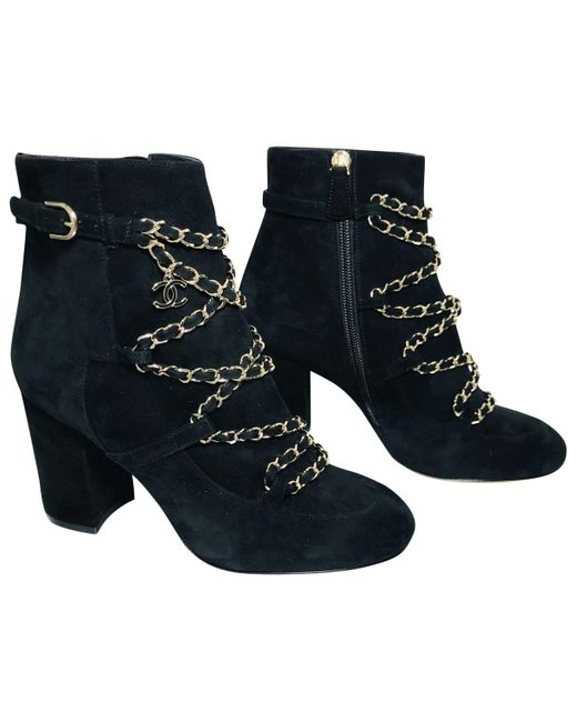 Chanel Multicolor \n Black Suede Ankle Boots