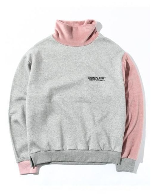 W Concept - High Neck Bl Sweatshirt Gray - Lyst