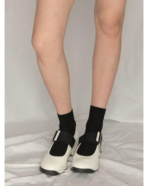 W Concept | Leather Buckle White Sneakers | Lyst