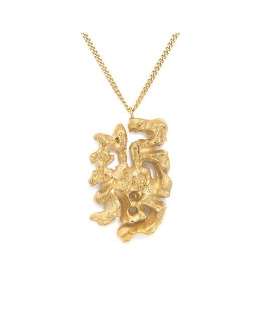 Loveness Lee - Metallic Chinese Zodiac Dog Horoscope Gold Pendant Necklace - Lyst