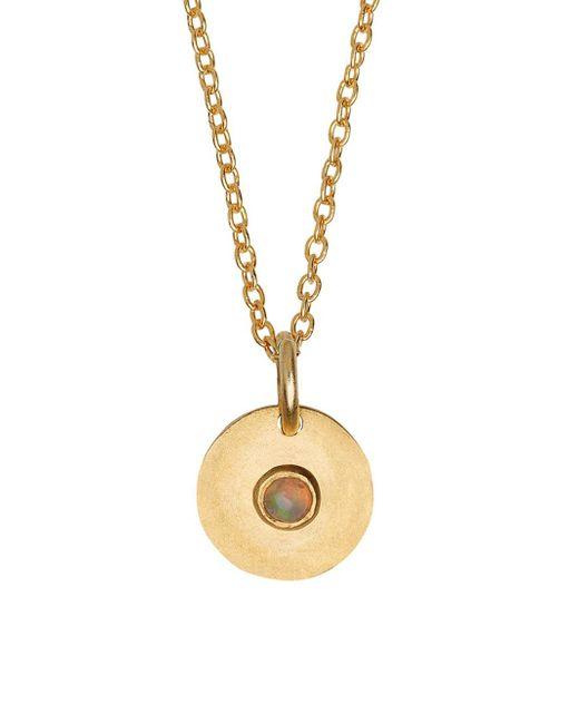 Ileana Makri - Metallic Opal Sun Necklace - Lyst