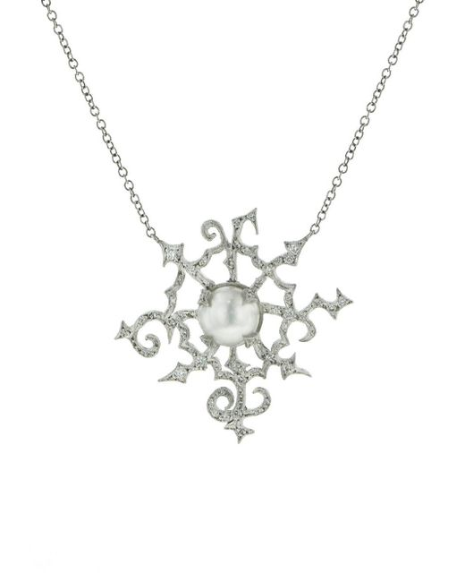Cathy Waterman - Metallic Pearl Briarpatch Necklace - Lyst