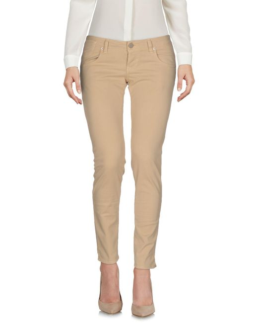 2W2M - Natural Casual Trouser - Lyst