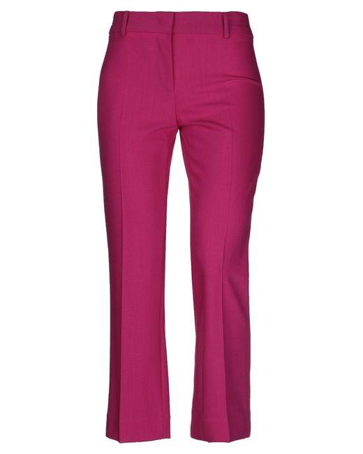 Cedric Charlier Multicolor Casual Pants
