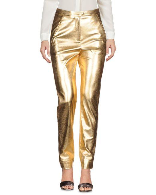 Patrizia Pepe - Metallic Pantalones - Lyst