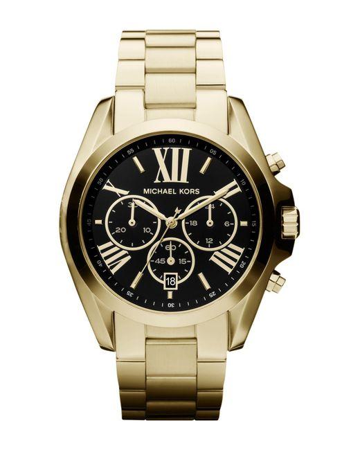 Orologio da polso di Michael Kors in Metallic