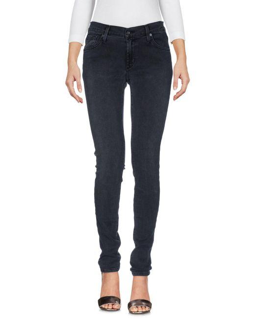 James Jeans - Gray Denim Trousers - Lyst