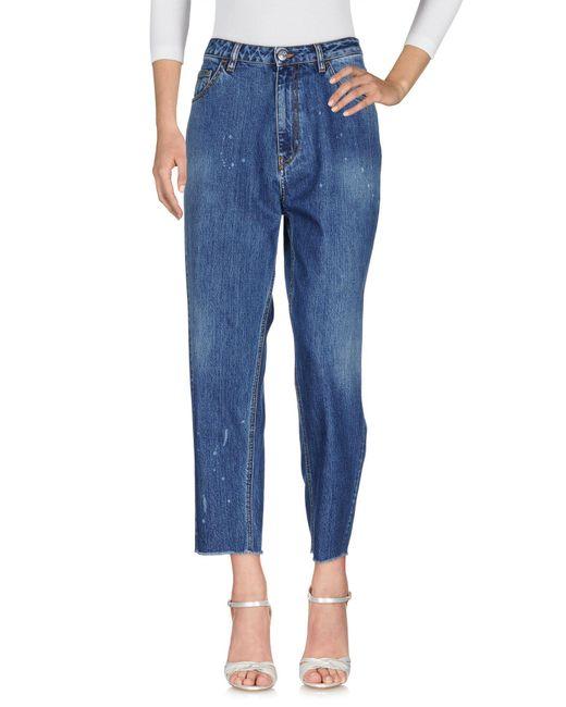 Haikure Blue Denim Pants
