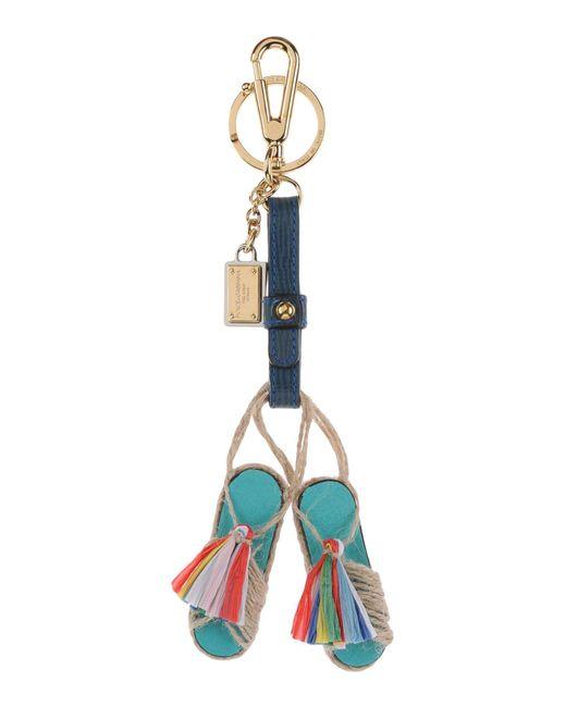 Dolce & Gabbana | Blue Key Ring | Lyst