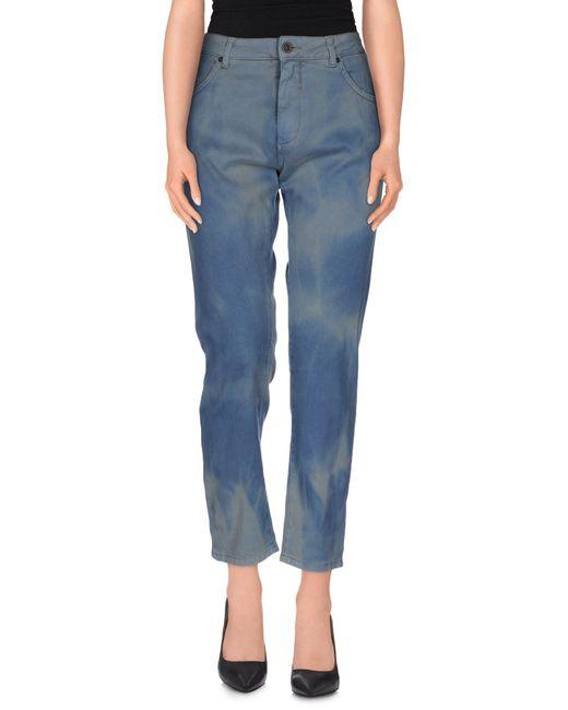 Superfine - Blue Denim Pants - Lyst