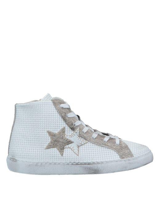 2Star Sneakers abotinadas de mujer de color blanco
