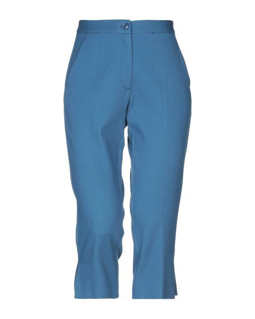 Boutique Moschino Blue Caprihose