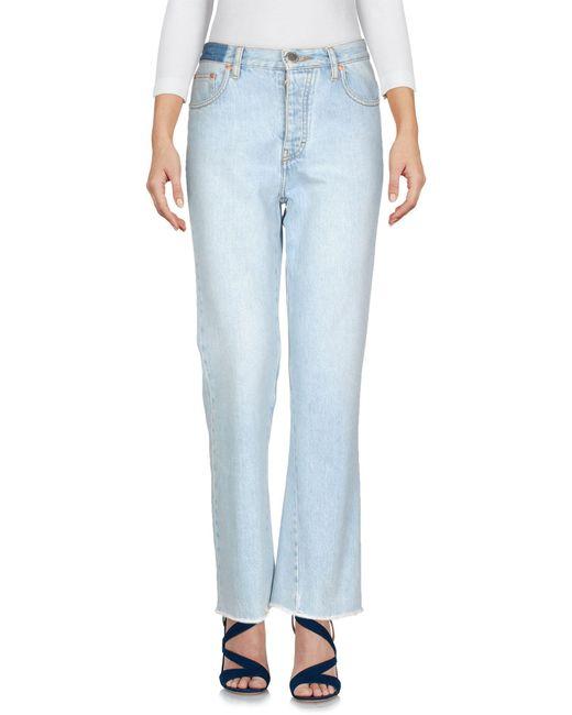 Maje Blue Denim Trousers