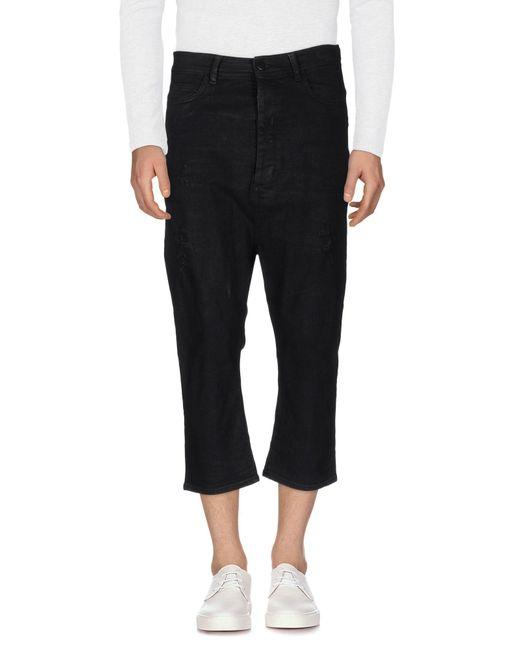 Ring | Black Denim Trousers for Men | Lyst