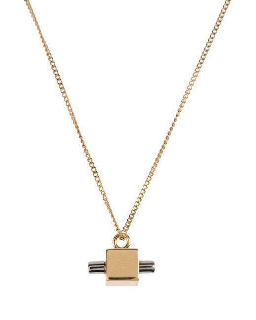 Giorgio Armani | Metallic Necklace | Lyst