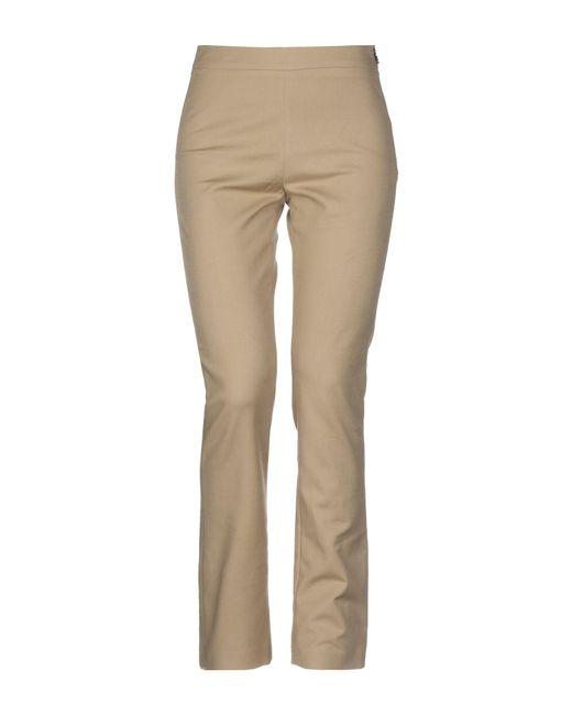 Pantalone di Giamba in Natural